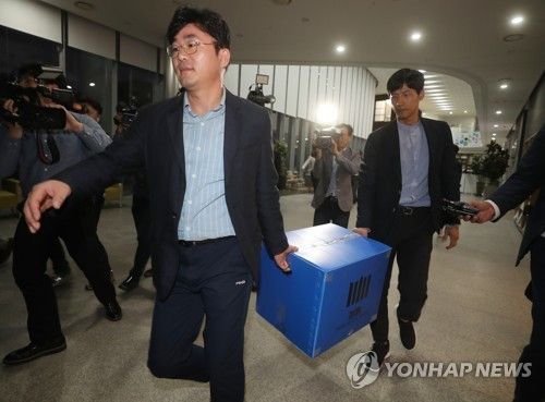 Prosecutors seize Samsung BioLogics files