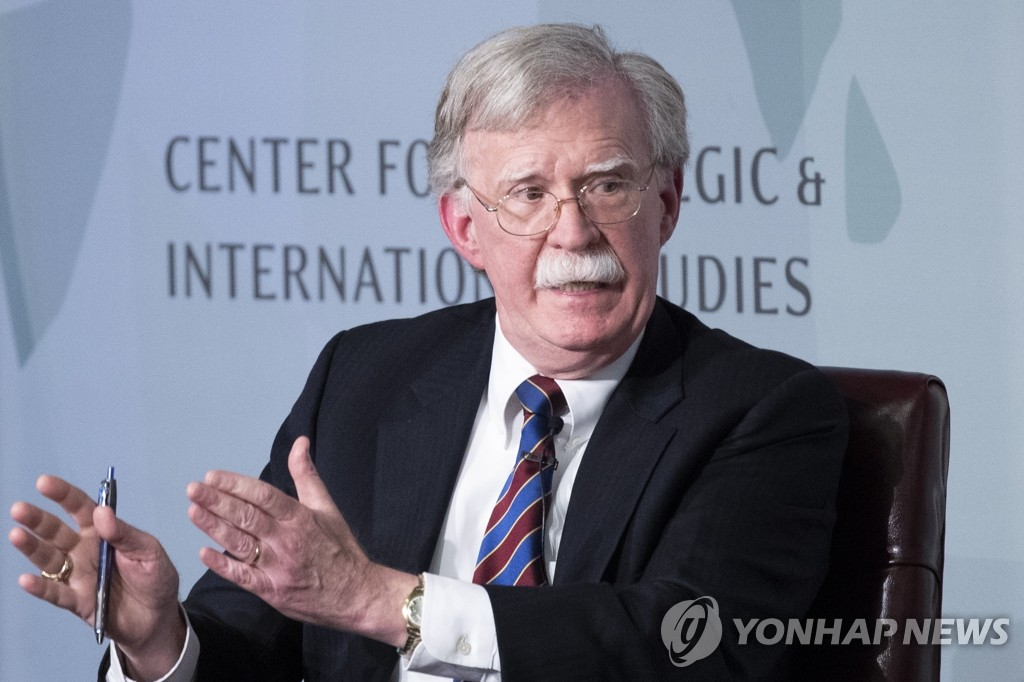 This EPA photo shows John Bolton, former U.S. national security adviser, speaking at a forum hosted by the Center for Strategic and International Studies in Washington, D.C., on Sept. 30, 2019. (Yonhap)