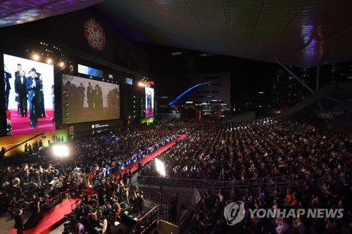 Busan film festival to feature fewer movies this year