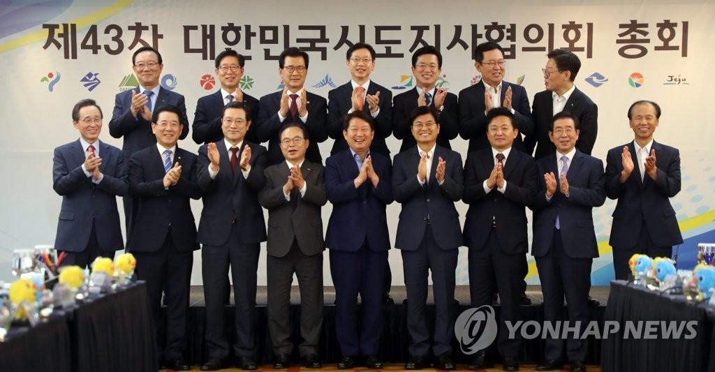 이재명 8.8%p↑·김경수 6.0%p↑·오거돈 5.5%p↑ 지지도 급상승[리얼미터]   연합뉴스