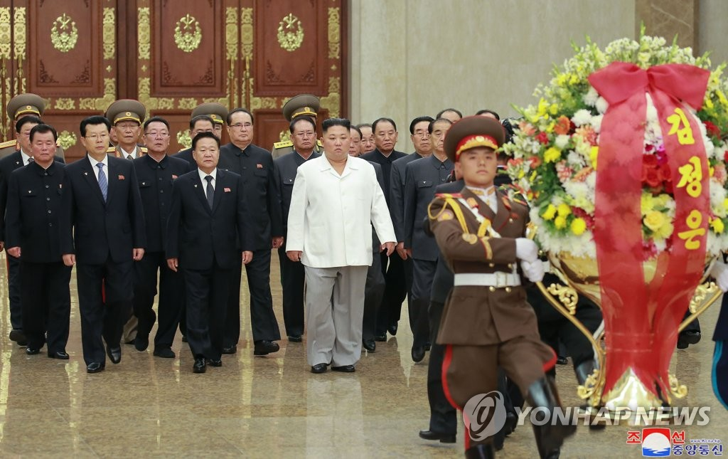 N.K. leader visits mausoleum for late grandfather, father to mark party anniv. | Yonhap News Agency