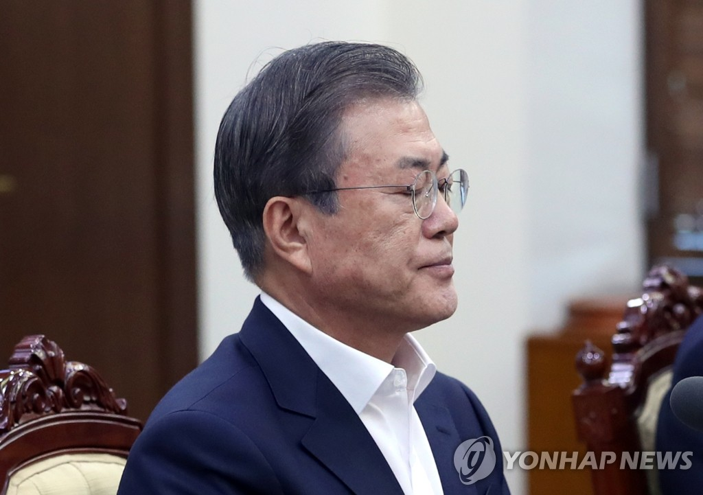President Moon Jae-in attends a meeting with his senior aides at Cheong Wa Dae in Seoul on Oct. 14, 2019. (Yonhap)