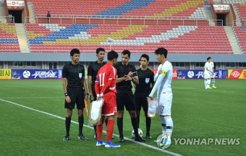 'Korean Derby' World Cup qualifier