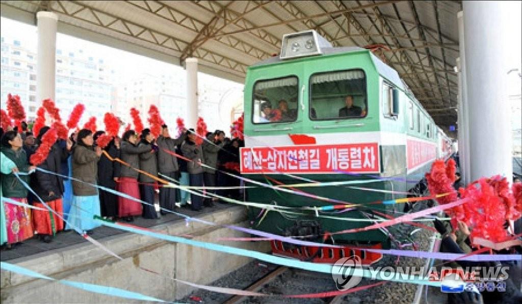 北朝鮮北部で鉄道開通式