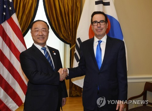(2nd LD) U.S. to take into account S. Korea's position over possible auto tariff