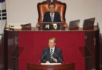 (2nd LD) Moon vows strong education, prosecution reform for fairness in aftermath of Cho Kuk case