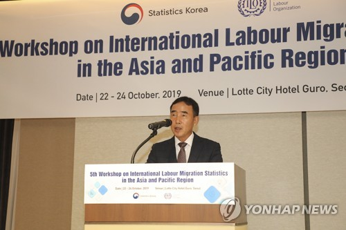 Int'l labor statistics workshop