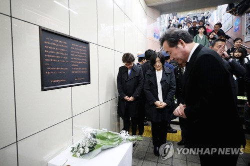 PM honors late Lee Soo-hyun