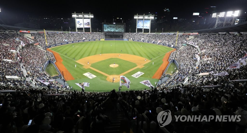 This file photo from Oct. 22, 2019, shows fans attending Game 1 of the Korean Series between home team the Doosan Bears and the Kiwoom Heroes at Jamsil Stadium in Seoul.