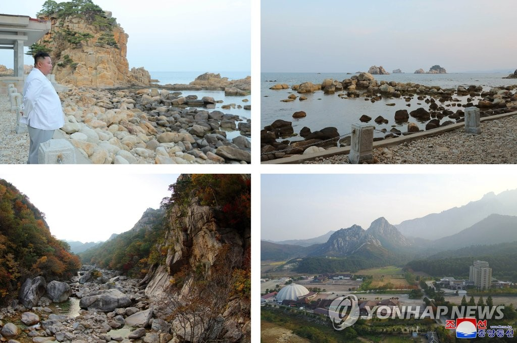 This composite photo, released by the KCNA on Oct. 23, 2019, shows tourist sites at Mount Kumgang on the North's east coast, with leader Kim Jong-un (top left) overlooking the area. (For Use Only in the Republic of Korea. No Redistribution) (Yonhap)
