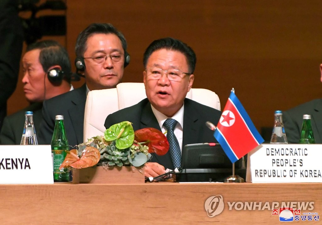 N. Korea's No. 2 man attends NAM summit