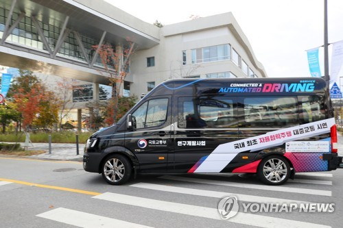 S. Korea to offer autonomous bus service in Sejong in 2022