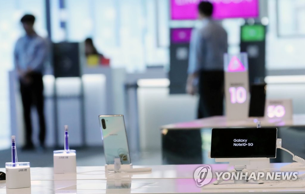 Samsung overwhelms LG, Apple in local smartphone market share - 1