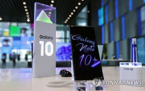 Samsung maintains No. 1 smartphone vendor status in 2019: data