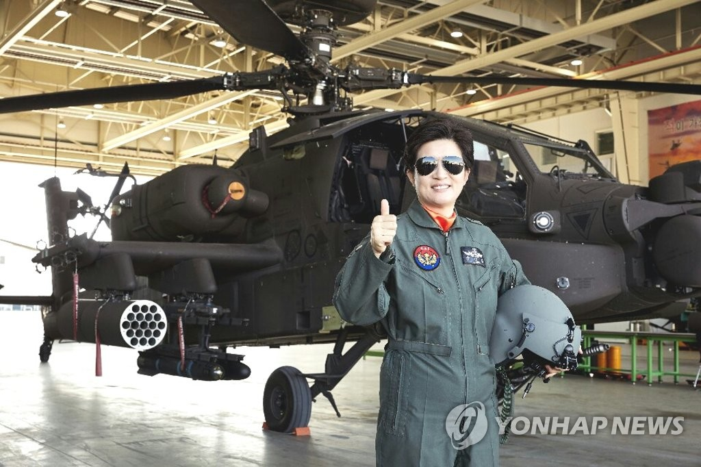 South Korea's first female two-star general