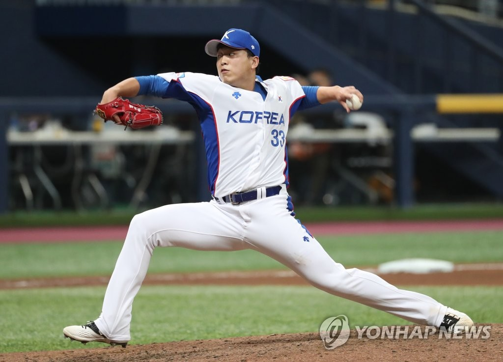 In this file photo from Nov. 8, 2019, Lee Seung-ho of South Korea pitches against Cuba in the teams' Group C game at the World Baseball Softball Confederation (WBSC) Premier12 at Gocheok Sky Dome in Seoul. (Yonhap)