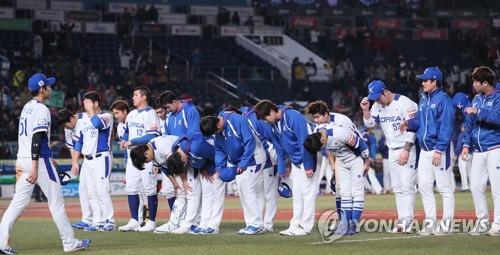 Korean Baseball 7-0