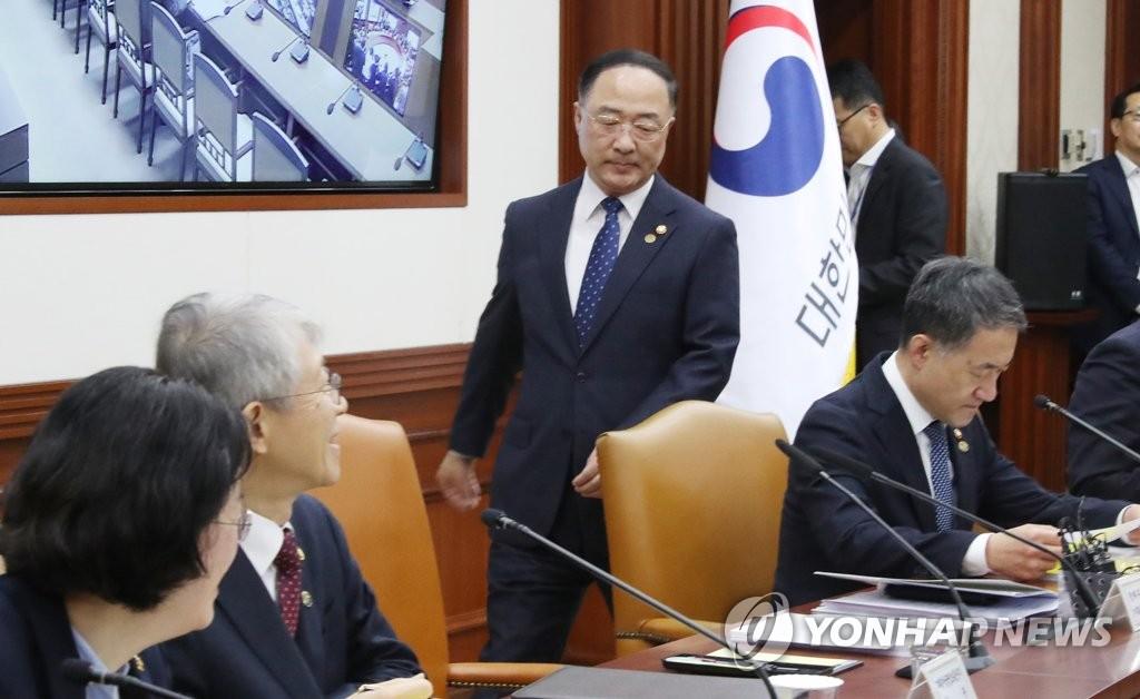 경제활력대책회의 참석하는 홍남기 부총리