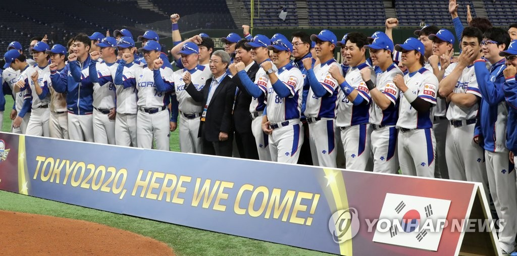 S. Korea qualifies for Olympic baseball tournament