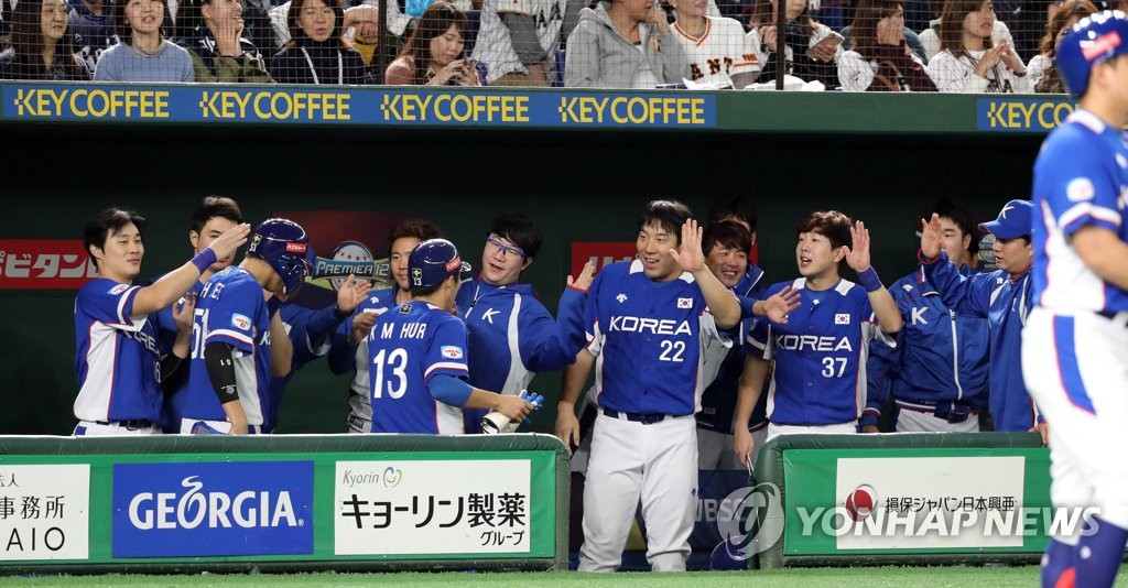 South Korean players celebrate a run against Japan in the top of the seventh inning of the Super Round game at the World Baseball Softball Confederation (WBSC) Premier12 at Tokyo Dome in Tokyo on Nov. 16, 2019. (Yonhap)