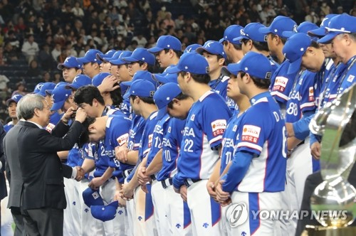 S. Korea loses 5-3 to Japan to finish in 2nd place
