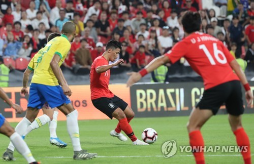 Korean forward leads attack against Brazil