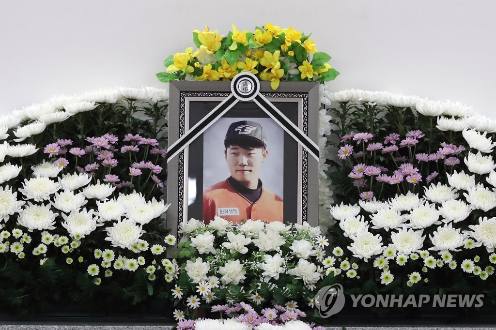 This portrait at a memorial altar shows late former Hanwha Eagles pitcher Kim Sung-hun, who fell to his death on Nov. 23, 2019, in Gwangju, 330 kilometers south of Seoul. (Yonhap)