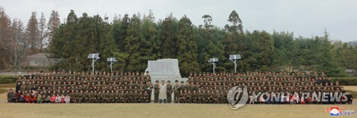 N.K. leader visits islet defense detachment