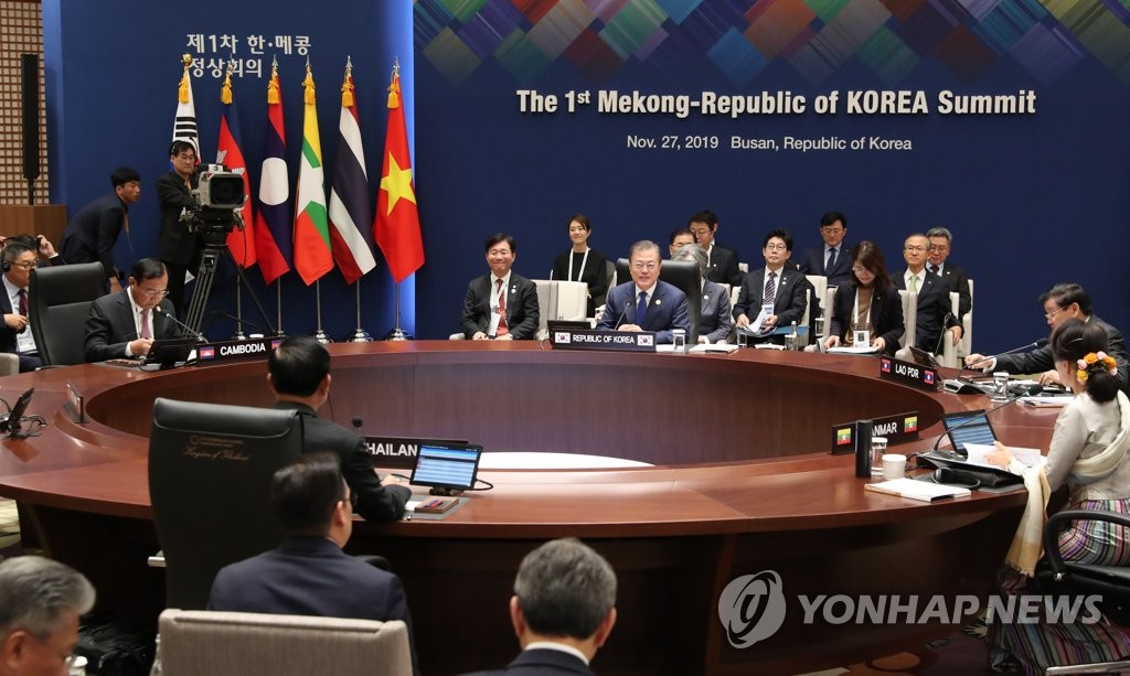 President Moon Jae-in (3rd from L in upper row) speaks during the main session of the 1st Mekong-Republic of Korea Summit held at the Nurimaru APEC House in Busan on Nov. 27, 2019. (Yonhap)