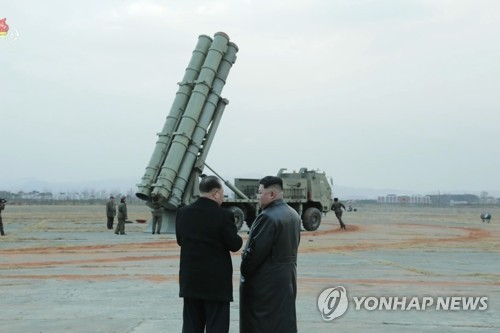 N.K. test-firing of 'super-large multiple launch rocket system'