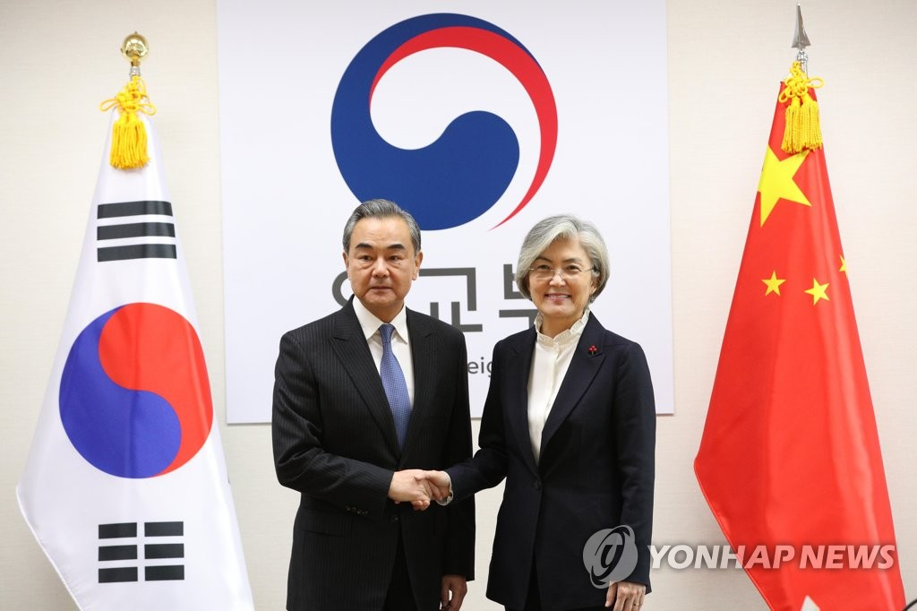 S. Korea-China FM talks