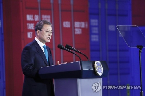 (LEAD) Moon pledges to expand Seoul's global free trade networks
