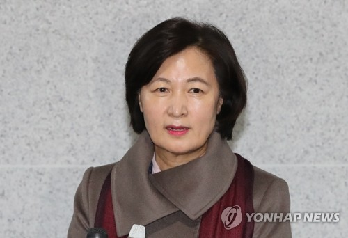 (3rd LD) Ruling party lawmaker nominated as new justice minister