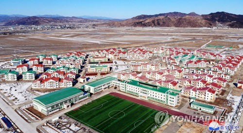 N. Korean vegetable greenhouse farming village