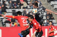Busan IPark promoted to K League 1 for 2020