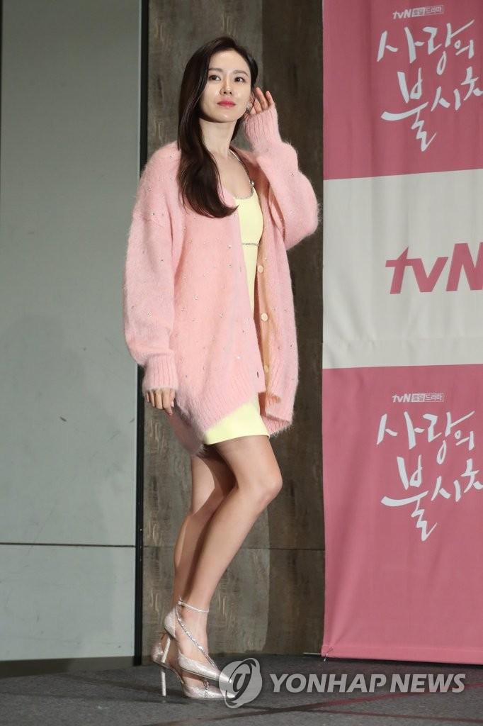 New Drama Crash Landing On You Yonhap News Agency