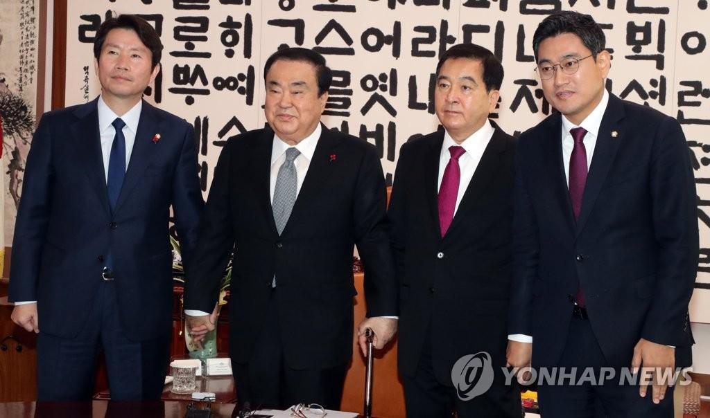 오늘 본회의서 패스트트랙法 일괄상정…한국당 필리버스터 방침(종합) | 연합뉴스