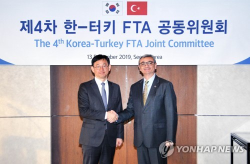 Korea-Turkey FTA meeting