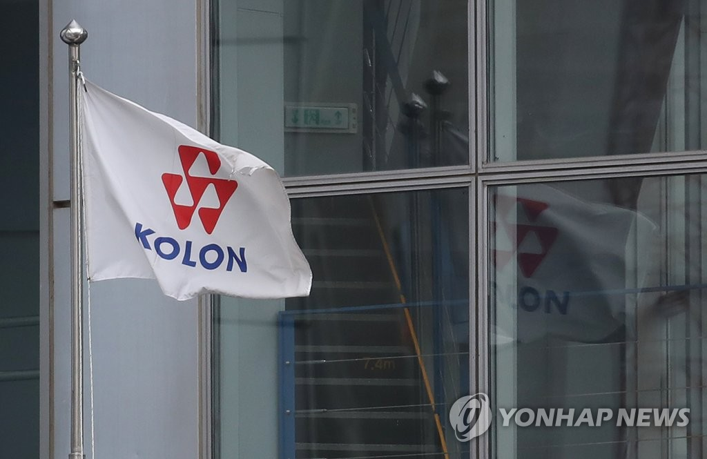 This file photo shows the corporate flag of Kolon Group at the group headquarters in Gwacheon, south of Seoul, on Jan. 6, 2020. (Yonhap)