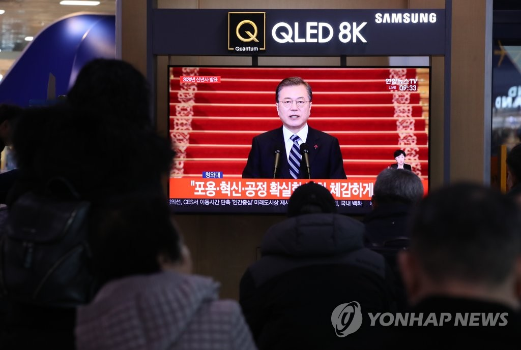 Citizens watch a live TV broadcast of President Moon Jae-in's New Year's address at Seoul Station in the South Korean capital on Jan. 7, 2020. (Yonhap)