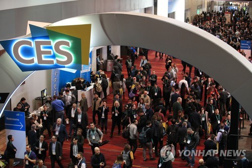 (CES 2020) Tech show wraps up 4-day journey highlighting AI, mobility solutions