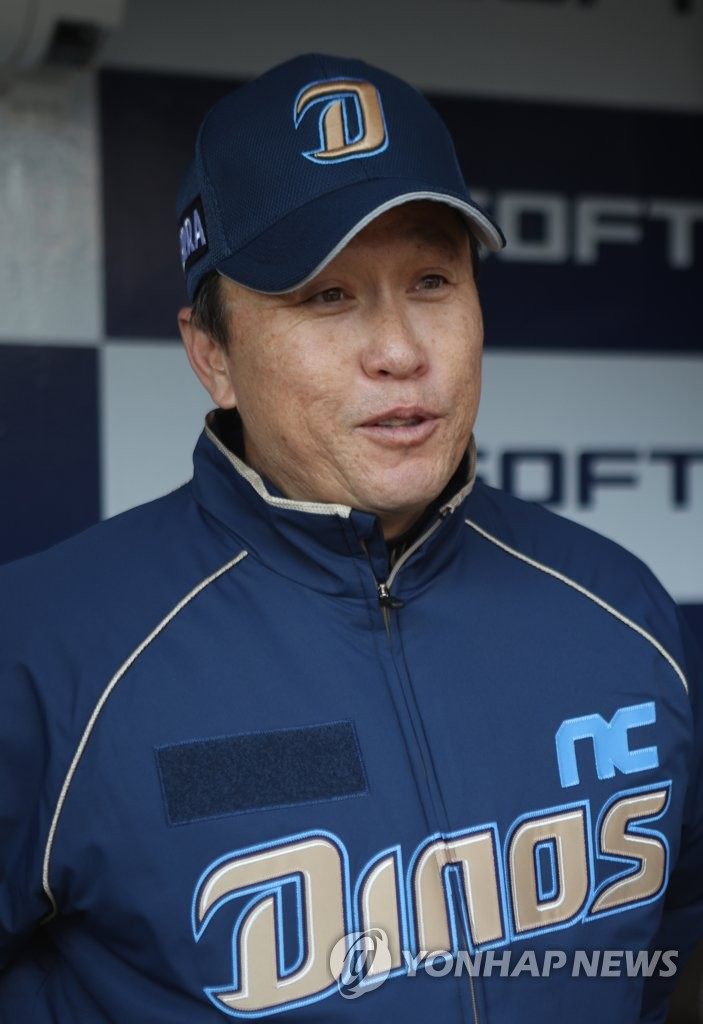 Lee Dong-wook, manager of the NC Dinos, speaks with reporters in the dugout at Changwon NC Park in Changwon, 400 kilometers southeast of Seoul, on Jan. 8, 2020. (Yonhap)