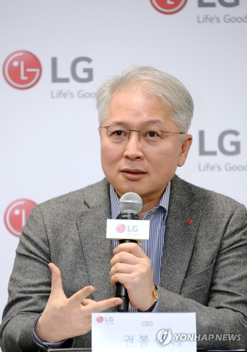 LG전자 권봉석 CEO 사장
