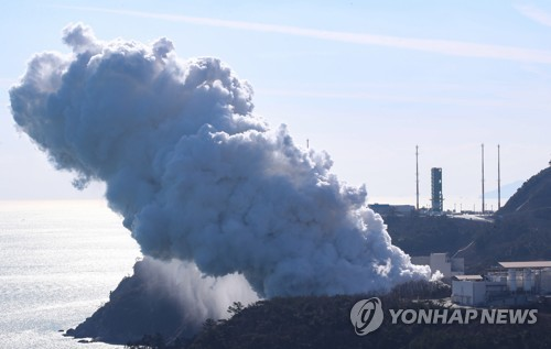 S. Korea delays launch of first homegrown space rocket