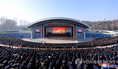 N.K. dedicates open-air theater