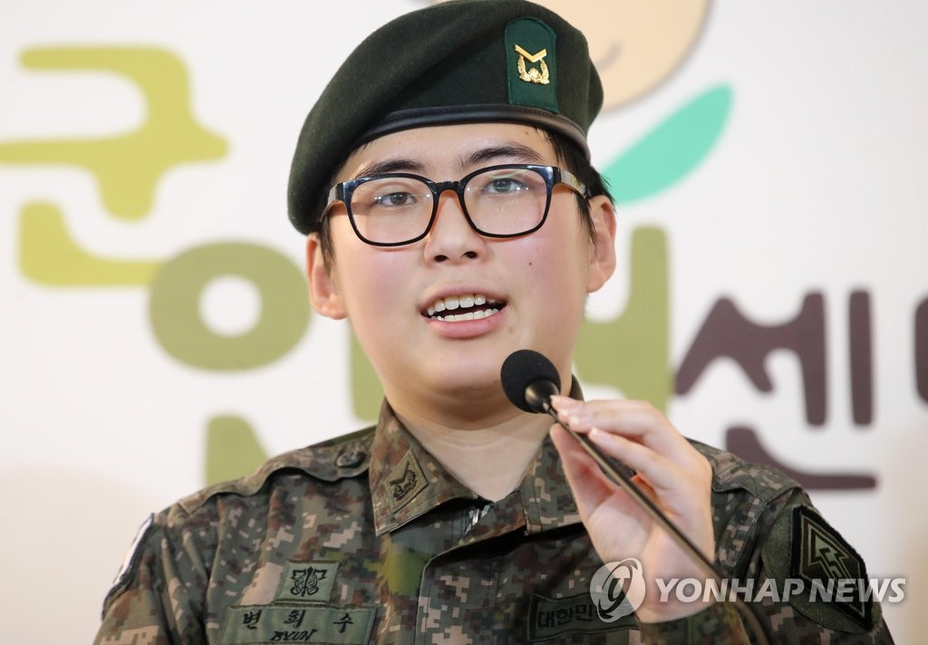 Byun Hee-soo, a transgender Army staff sergeant, speaks during a press conference in Seoul on Jan. 22, 2020, after a military panel decides to discharge her. (Yonhap)