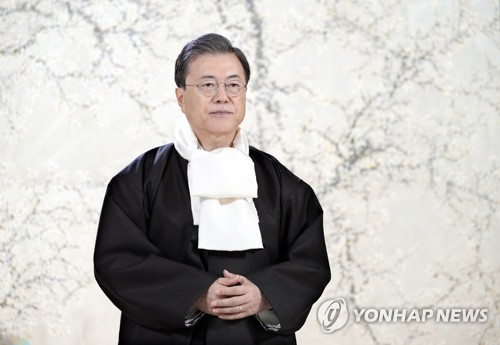 Moon says no progress in nuclear talks with N. Korea in 2019 'regrettable'