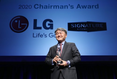 LG's Signature Kitchen Suite captures NKBA Chairman's Award