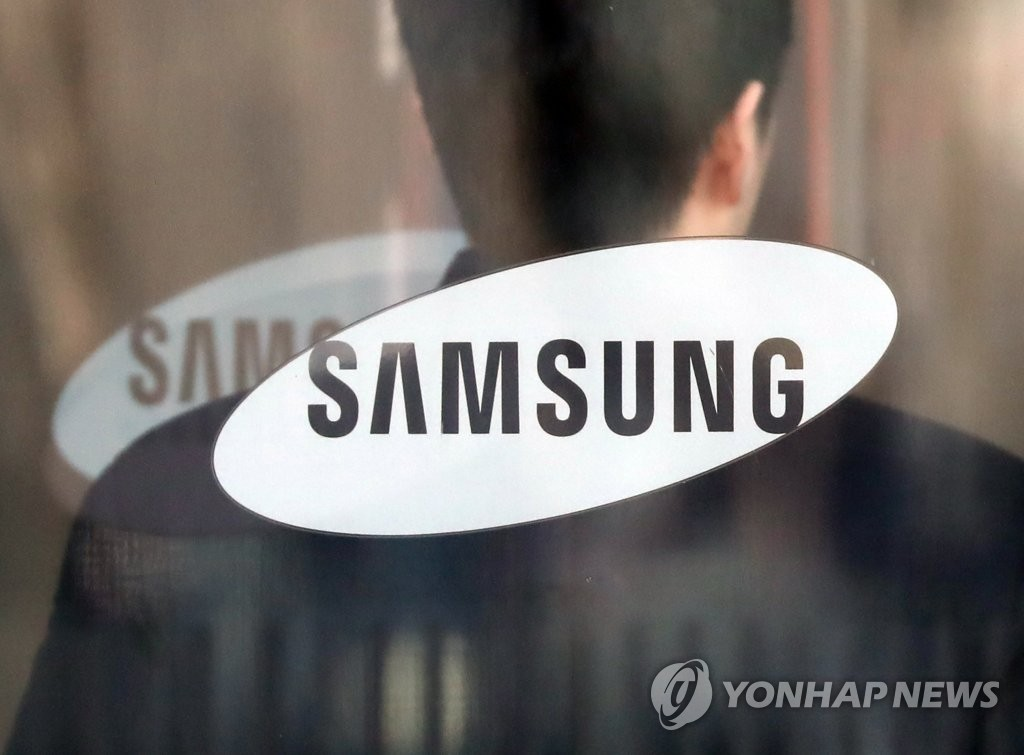 This photo taken on Jan. 30, 2020, shows the corporate logo of Samsung Group at its office building in Seoul. (Yonhap)
