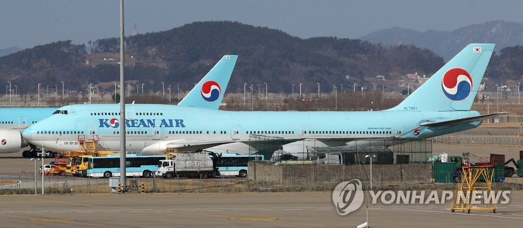 Korean Air to sell assets to regain financial health - 1
